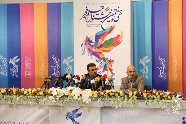 نشست مطبوعاتی دبیر جشنواره فیلم فجر