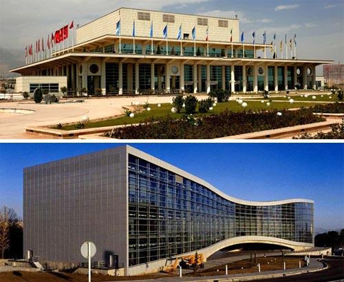 سالن همایش های برج میلاد - پردیس ملت