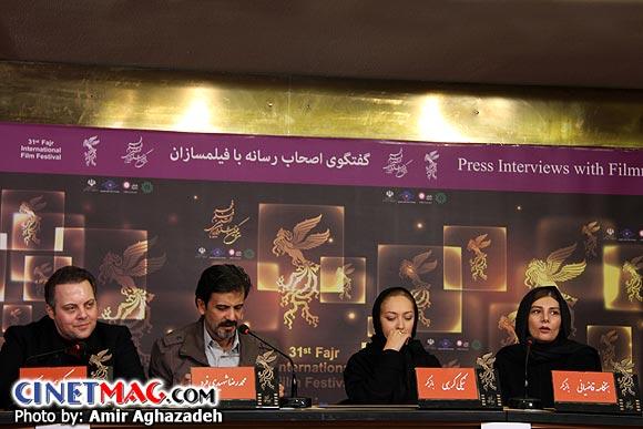 هنگامه قاضیانی، نیکی کریمی، محمدرضا شهیدی فر و محمدهادی کریمی - نشست پرسش و پاسخ فیلم