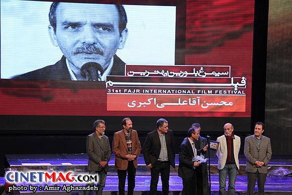 مراسم اختتامیه سی و یکمین جشنواره فیلم فجر - سالن همایش های برج میلاد - 22 بهمن