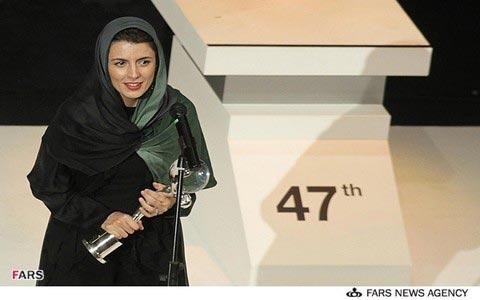 لیلا حاتمی برنده جایزه بهترین بازیگر زن برای فیلم