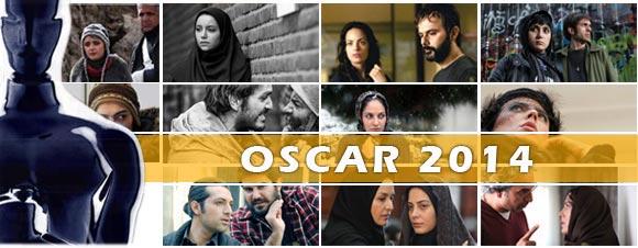 نماینده ایران در اسکار 2014