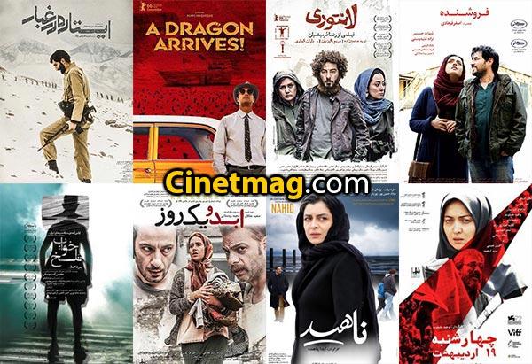 دست پر سینمای ایران برای اسکار 2017