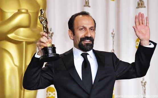 اصغر فرهادی برنده اسکار بهترین فیلم غیر انگلیسی زبان برای فیلم