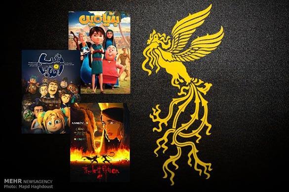 3 انیمیشن در سی و هفتمین جشنواره فیلم فجر
