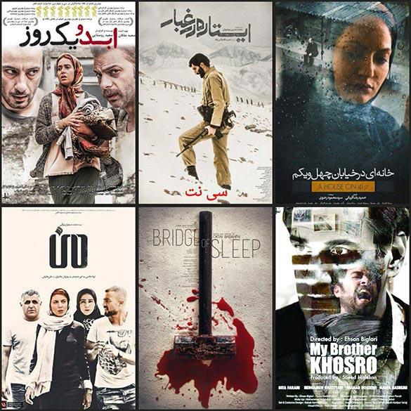 فیلم اولی های جشنواره 34 فیلم فجر