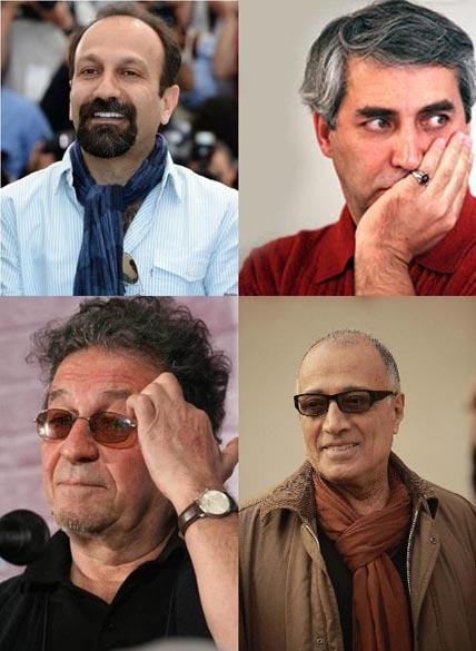 بهترین کارگردانان سینمای ایران : اصغر فرهادی ، داریوش مهرجویی ، عباس کیارستمی ، ابراهیم حاتمی کیا