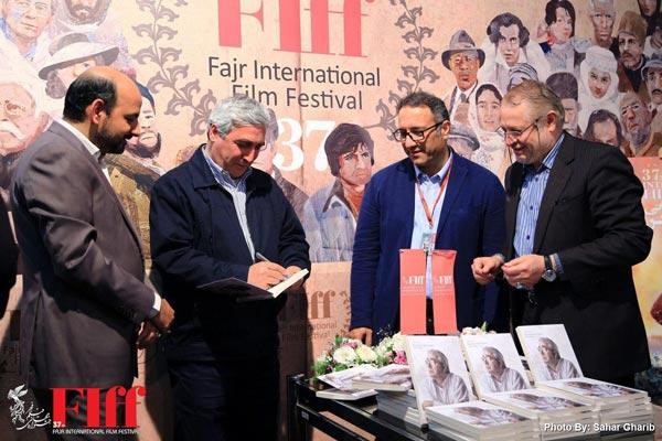 مراسم افتتاحیه سی و هفتمین جشنواره جهانی فیلم فجر