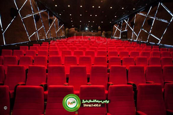 پردیس سینمایی گلستان شیراز