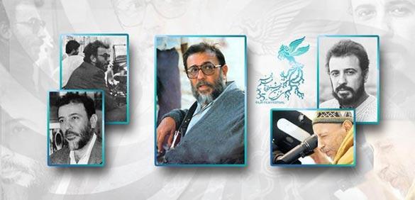 پوستر جشنواره 35 زنده یاد