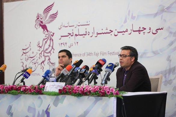 محمد حیدری - نشست خبری جشنواره با اهالی رسانه