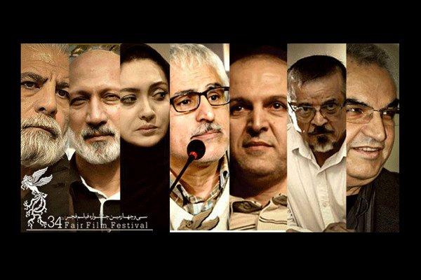 هیات داوران سی و چهارمین جشنواره فیلم فجر