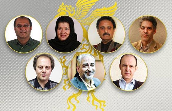 هیات انتخاب سی و ششمین جشنواره فیلم فجر