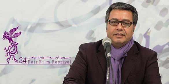 محمد حیدری - دبیر سی و چهارمین جشنواره فیلم فجر