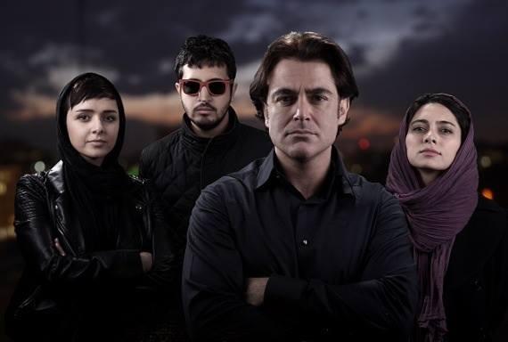 پگاه آهنگرانی،محمدرضا گلزار، مهرداد صدیقیان و ترانه علیدوستی در فیلم