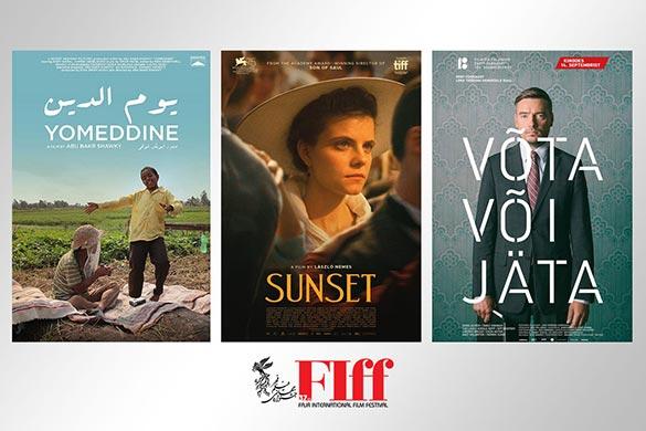 «نمایشهای ویژه – بهترین کشورها» در جشنواره جهانی فیلم فجر