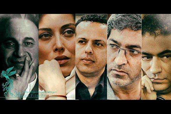 هیات داوران بخش نگاه نو سی و چهارمین جشنواره فیلم فجر