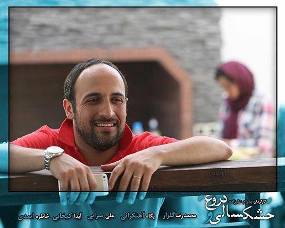 علی سرابی در فیلم