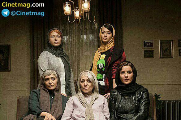 باران کوثری، الهام کردا، سارا بهرامی و پردیس احمدیه در فیلم سینمایی