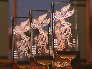سیمرغ دوره های پیشین جشنواره فیلم فجر
