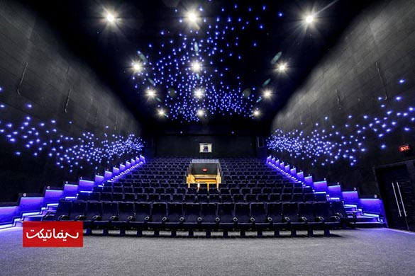 پردیس سینمایی سیتی سنتر اصفهان