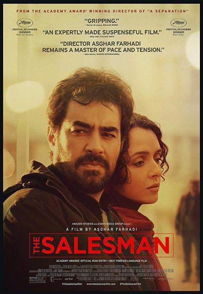 پوستر آمریکایی فیلم سینمایی