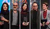 برگزیدگان سی و هشتمین جشنواره فیلم فجر: روح الله زمانی (درخت گردو)، محمدحسین مهدویان (درخت گردو)، نازنین احمدی (ابر بارانش گرفته)، امیر آقایی و طناز طباطبایی (شنای پروانه)
