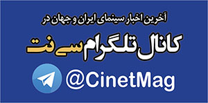 Cinetmag.com Telegram